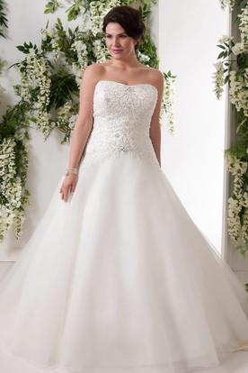 Akira Wedding Dress Sale | UCenter Dress